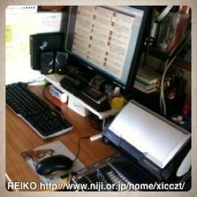 46643DEC-CC97-4746-9ECD-89B80779DFC0