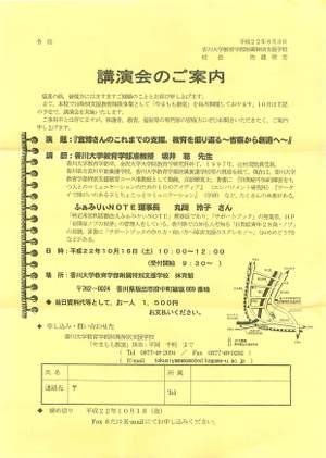 20101006215032_2