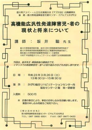 Sakaisensei1