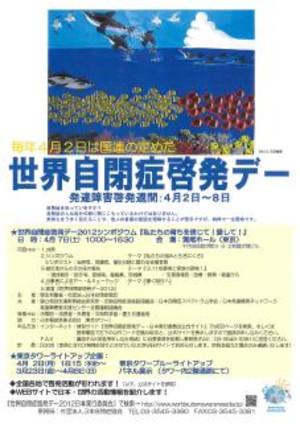 Poster_thumbnail